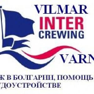 трудоустройство  моряков в крюинговых компаниях Болгарии
