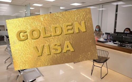 Новый отдел в министерстве миграции Греции для получения Золотых Виз