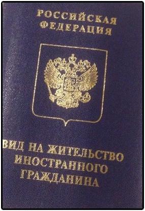 Об изменениях в миграционном законодательстве, которые вступают в силу с 1 марта 2021 году